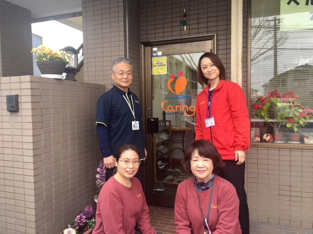 西福岡支店2